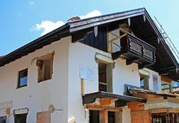 中古住宅・空き家をリノベーション!のイメージ