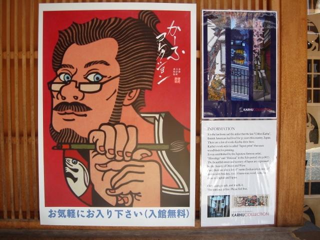 金沢,版画