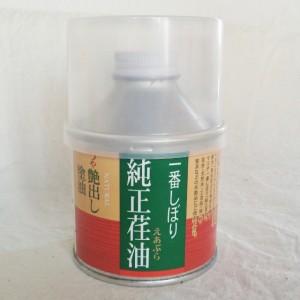 オーガニックで安全な塗料,純正荏油