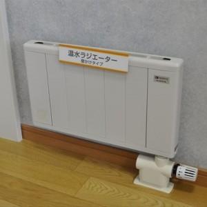 温水ラジエータートイレ用